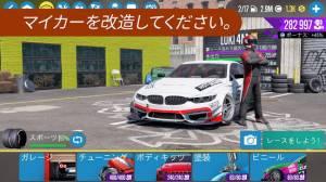 Androidアプリ「カー・エックス・ドリフト・レーシング・ツ」のスクリーンショット 1枚目