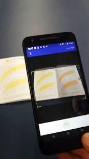 Androidアプリ「ベビカム 母子手帳「すこやこ」−子どもの病気に備えるアプリ」のスクリーンショット 1枚目