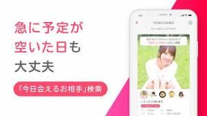 Androidアプリ「出会いは Ravit(ラビット) - 恋活・婚活・出会い探し・マッチングアプリ(登録無料)」のスクリーンショット 5枚目