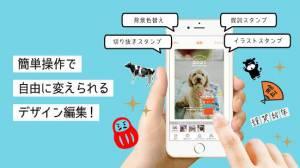 Androidアプリ「年賀状 2021 コンビニで家族年賀状 セブン-イレブンで即日印刷!ネット注文も可能な年賀状アプリ」のスクリーンショット 5枚目
