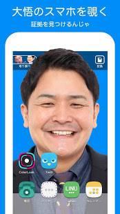 Androidアプリ「千鳥のクセスマホ - 脱出ゲーム」のスクリーンショット 2枚目