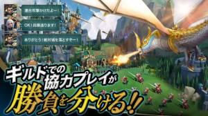 Androidアプリ「モバイルロワイヤルMMORPG - ファンタジーキングダムのバトル戦略」のスクリーンショット 5枚目