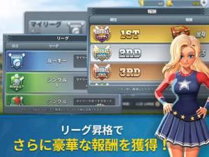 Androidアプリ「ホームランクラッシュ」のスクリーンショット 5枚目