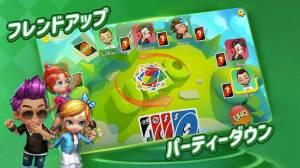 Androidアプリ「UNO!™」のスクリーンショット 5枚目