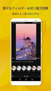Androidアプリ「BeeCut - 動画加工&ビデオ編集&動画編集」のスクリーンショット 2枚目