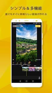 Androidアプリ「BeeCut - 動画加工&ビデオ編集&動画編集」のスクリーンショット 1枚目