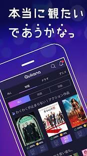 Androidアプリ「aukana(アウカナ)」のスクリーンショット 1枚目