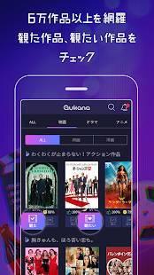 Androidアプリ「aukana(アウカナ)」のスクリーンショット 4枚目
