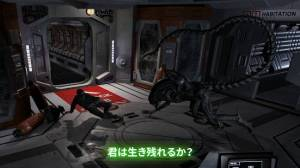 Androidアプリ「Alien: Blackout」のスクリーンショット 5枚目
