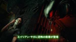 Androidアプリ「Alien: Blackout」のスクリーンショット 1枚目
