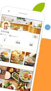 Androidアプリ「クックパッドMYキッチン - あなたの料理レシピを記録・管理」のスクリーンショット 2枚目