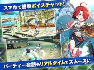 Androidアプリ「MMORPG アヴァベル ルピナス」のスクリーンショット 3枚目