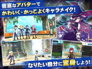 Androidアプリ「MMORPG アヴァベル ルピナス」のスクリーンショット 2枚目