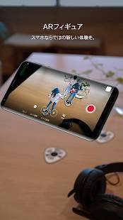 Androidアプリ「新体感ライブ CONNECT」のスクリーンショット 4枚目