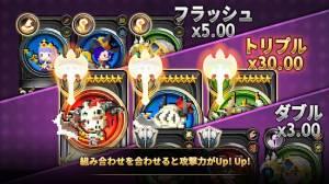 Androidアプリ「Triple Fantasy」のスクリーンショット 2枚目