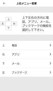 Androidアプリ「シンプルフリック」のスクリーンショット 5枚目