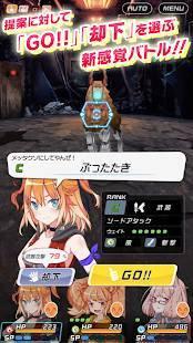 Androidアプリ「トリカゴ スクラップマーチ 【ケモノ娘×廃墟探索RPG】」のスクリーンショット 4枚目