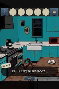 Androidアプリ「脱出ゲーム 泥棒兄弟とイタズラ少年」のスクリーンショット 2枚目