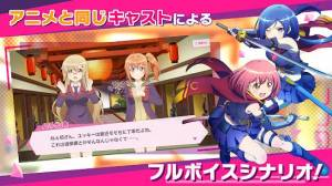 Androidアプリ「RELEASE THE SPYCE sf『リリフレ』」のスクリーンショット 2枚目
