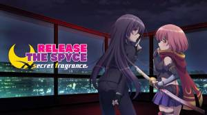 Androidアプリ「RELEASE THE SPYCE sf『リリフレ』」のスクリーンショット 1枚目