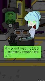Androidアプリ「リトルボムガール」のスクリーンショット 2枚目