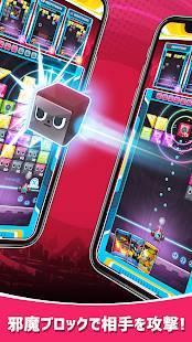 Androidアプリ「ブロックバスターズ - ジェムオブアリーナ」のスクリーンショット 2枚目