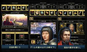 Androidアプリ「ゲームオブキングス - Medieval Dynasty: Kings' Reigns」のスクリーンショット 4枚目