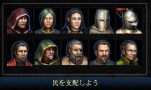 Androidアプリ「ゲームオブキングス - Medieval Dynasty: Kings' Reigns」のスクリーンショット 3枚目