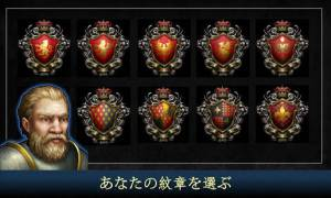 Androidアプリ「ゲームオブキングス - Medieval Dynasty: Kings' Reigns」のスクリーンショット 5枚目