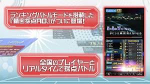 Androidアプリ「カラオケ@DAM - カラオケと精密採点」のスクリーンショット 3枚目