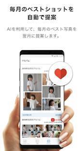 Androidアプリ「Fueru アルバム - 無料写真プリント&無料フォトブック - 写真を無制限で保存・バックアップ」のスクリーンショット 4枚目