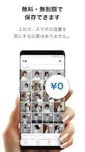 Androidアプリ「Fueru アルバム」のスクリーンショット 1枚目