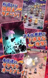Androidアプリ「【新作RPG】魔界戦記ディスガイアRPG」のスクリーンショット 3枚目