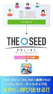 Androidアプリ「Vタビ-日本横断旅情アドベンチャーゲーム-」のスクリーンショット 4枚目