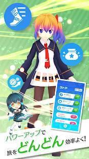 Androidアプリ「Vタビ-日本横断旅情アドベンチャーゲーム-」のスクリーンショット 3枚目