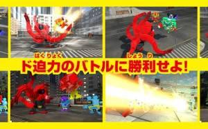 Androidアプリ「クラフトカードゲーム ドットヒーローズ」のスクリーンショット 5枚目