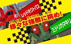 Androidアプリ「クラフトカードゲーム ドットヒーローズ」のスクリーンショット 4枚目