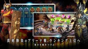 Androidアプリ「レイド Shadow Legends」のスクリーンショット 5枚目