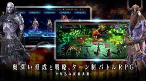 Androidアプリ「レイド Shadow Legends」のスクリーンショット 3枚目