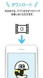 Androidアプリ「ISLAND TV」のスクリーンショット 2枚目