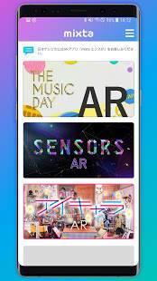 Androidアプリ「mixta AR (ミクスタ AR)」のスクリーンショット 1枚目