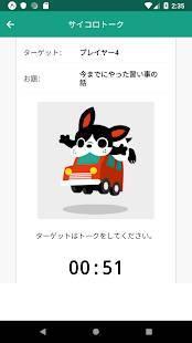 Androidアプリ「車レク!」のスクリーンショット 4枚目