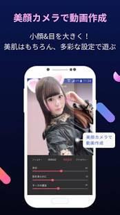 Androidアプリ「Bion-最強カラオケ採点動画アプリ」のスクリーンショット 3枚目
