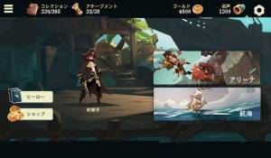 Androidアプリ「Pirates Outlaws」のスクリーンショット 1枚目