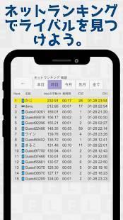 Androidアプリ「フリック入力で無料タイピング練習するならフリックラーニング」のスクリーンショット 3枚目