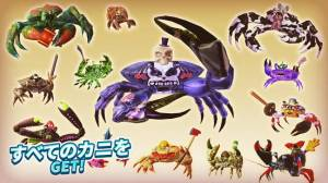 Androidアプリ「King of Crabs」のスクリーンショット 2枚目