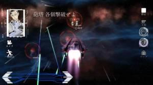 Androidアプリ「宇宙海賊王に俺は」のスクリーンショット 4枚目