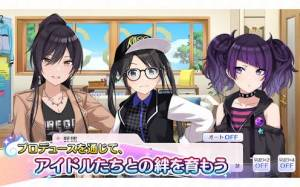 Androidアプリ「アイドルマスター シャイニーカラーズ」のスクリーンショット 4枚目