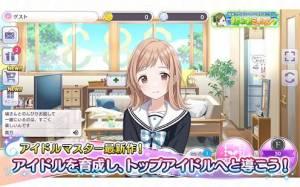 Androidアプリ「アイドルマスター シャイニーカラーズ」のスクリーンショット 2枚目