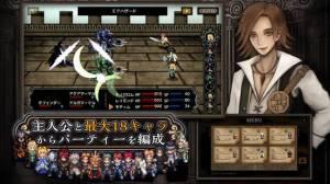 Androidアプリ「RPG モノクロームオーダー ―アイゼデシルの裁定者―」のスクリーンショット 4枚目